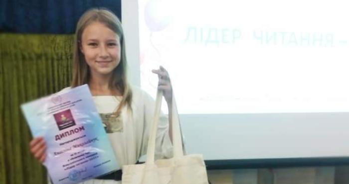 Ангеліна Миколайчук