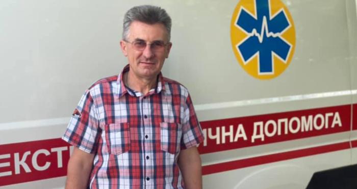 Павло Яцюк