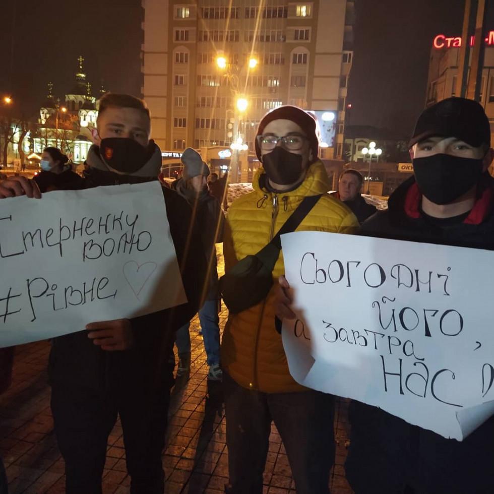 фото Тараса Давидюка