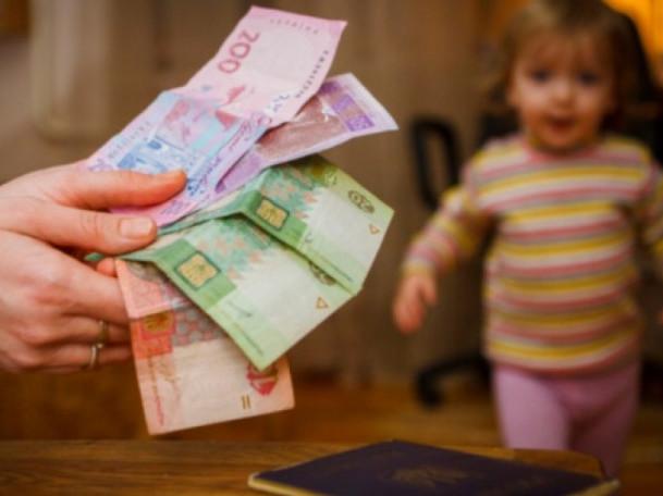 Під час карантину ФОПи можуть отримати допомогу на дітей