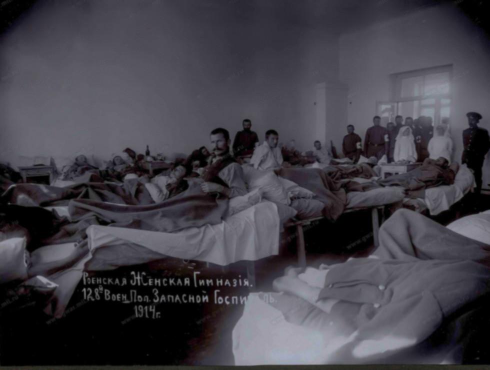 Польовий шпиталь у Рівненському училищі, 1914 р.