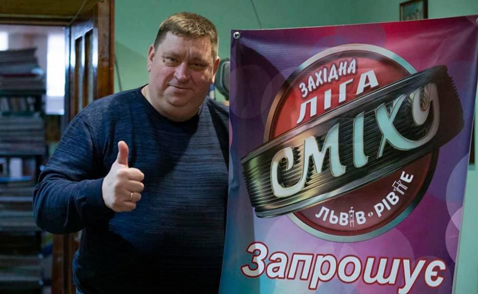Юрій Володимирович Ліпський